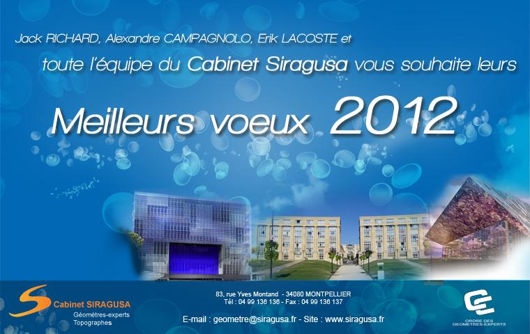 20120105_carte-voeux-2012_v03